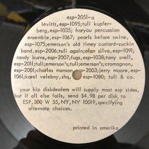 V.A. / esp-2051 (LP)