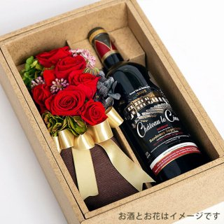 【ワイン&ブリザーブドフラワー】礒田酒店とflower&green kuttiのコラボギフト