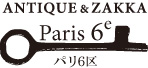 Antique Paris6e『パリ6区』