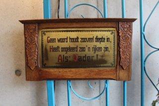 木製真鍮 壁掛け<パパの格言>
