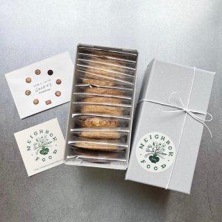 ハーブ&スパイスクッキーボックス