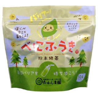 花粉症の救世主!緑茶の香り爽やかな「べにふうき茶」