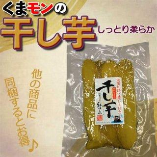 【他商品に同梱のみ】くまもんの干し芋(紅はるか)