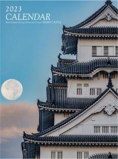ヤマサ蒲鉾 2021年姫路城カレンダー A2サイズ(壁掛け)