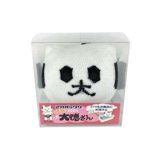 アカパックン お風呂用(200日) 大徳さん
