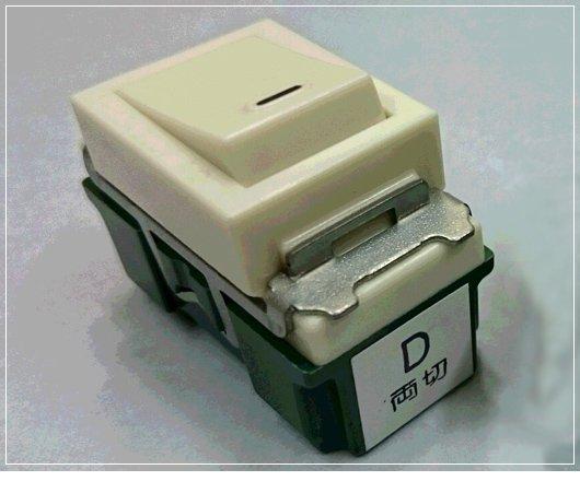 埋込連用タンブラスイッチD(両切)