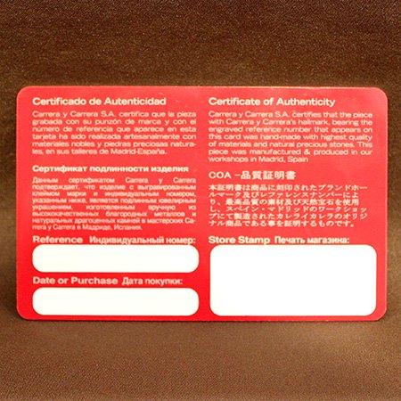 カレラ・イ・カレラ ネックレス エルレティーロ マルガリータ (Carrera y Carrera EL RETIRO MARGARITA)【CN-001/554472】<img class='new_mark_img2' src='https://img.shop-pro.jp/img/new/icons41.gif' style='border:none;display:inline;margin:0px;padding:0px;width:auto;' />