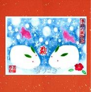 令和元年 12月の銀の見開きご朱印「雪うさぎ」アマゾン掲載中