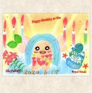 妖怪アマビエさん 誕生日カード【おうち de 美術館 】画像は印刷 実際に押印 お名前書き込みます♡
