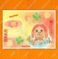 妖怪アマビエさんとパンケーキ【おうちde美術館】画像は印刷 実際に押印 金文字直筆