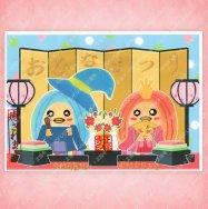 妖怪アマビエちゃんとお雛祭り【おうちde美術館】画像は印刷 実際に押印