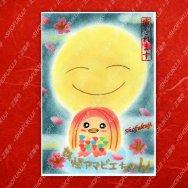 令和3年4月の見開きご朱印「妖怪アマビエちゃんと満月と桜」イラストは印刷実際に押印