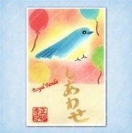 令和3年8月のご朱印「青い鳥・しあわせ」