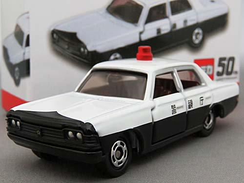 1970 年 発売 され た トミカ の ミニカー