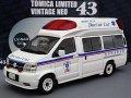 トミカリミテッドヴィンテージNEO43 LV-N43-01b 日産パラメディック ドクターカー(水戸市消防本部)