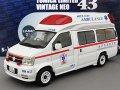 トミカリミテッドヴィンテージNEO43 LV-N43-01c 日産パラメディック高規格救急車(水戸市消防本部)