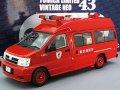 トミカリミテッドヴィンテージNEO43 LV-N43-03a 日産エルグランド消防指揮隊車(東京消防庁)
