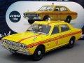 トミカリミテッドヴィンテージNEO43 LV-N43-10a 日産セドリック(日本交通タクシー)1973年式