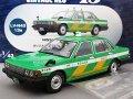トミカリミテッドヴィンテージNEO43 LV-N43-13a 日産セドリック オリジナルタクシー(東京無線)1988年式 買取品