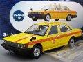 トミカリミテッドヴィンテージNEO43 LV-N43-13b 日産セドリックオリジナルタクシー(日本交通)1988年式 買取品