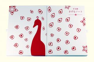 手文庫きずなノート【Peacock】
