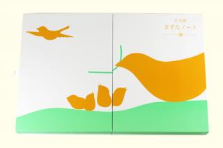 手文庫きずなノート【Bird】