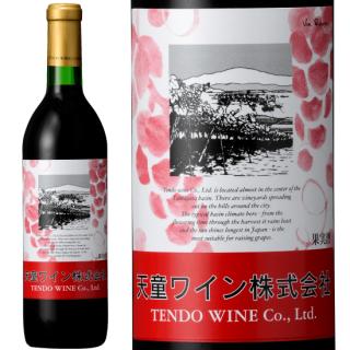 天童ワイン(株) 赤 720ml