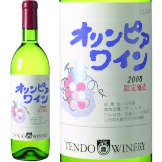 オリンピアワイン 720ml