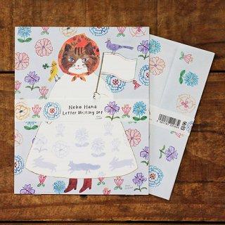 AikoFukawaレターセット Neko Hana