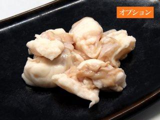 【オプション】追加用ホルモン(小腸)[100g](チルド)