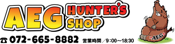 AEG HUNTER'S SHOP