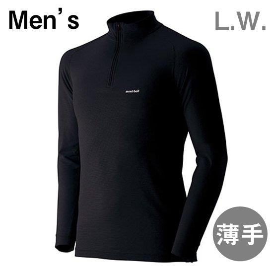 【L】mont-bell モンベル ジオライン L.W. ライトウェイト 薄手 ハイネックシャツ MEN'S