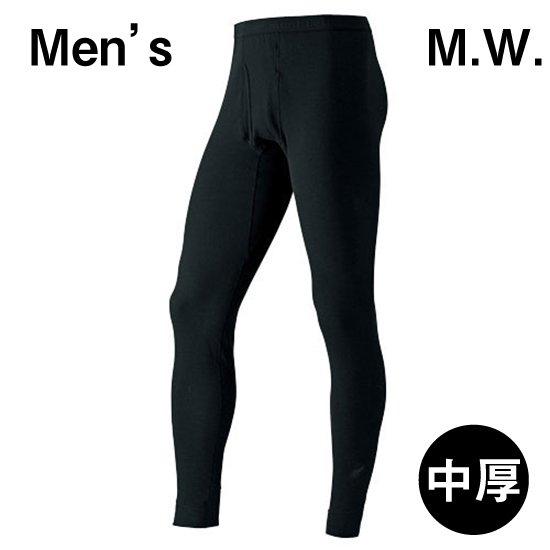 【L】mont-bell モンベル ジオライン M.W. ミドルウェイト 中厚手 タイツ MEN'S