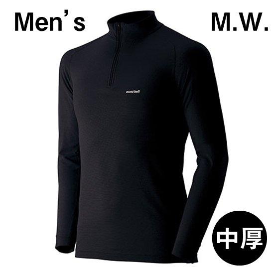 【L】mont-bell モンベル ジオライン M.W. ミドルウェイト 中厚手 ハイネックシャツ MEN'S