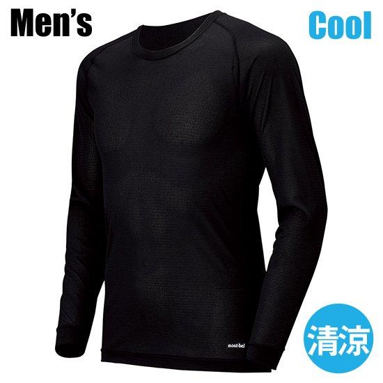 【L】mont-bell モンベル ジオライン クールメッシュ ラウンドネックシャツ Men's 男性用