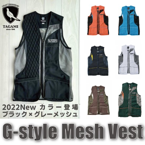 <img class='new_mark_img1' src='https://img.shop-pro.jp/img/new/icons29.gif' style='border:none;display:inline;margin:0px;padding:0px;width:auto;' />【C】TAGAMI Gstyle Mesh Vest タガミ Gスタイルメッシュベスト 男性用