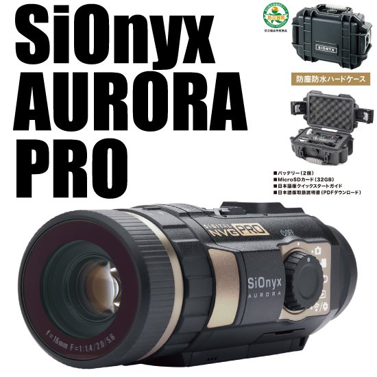 <img class='new_mark_img1' src='https://img.shop-pro.jp/img/new/icons5.gif' style='border:none;display:inline;margin:0px;padding:0px;width:auto;' />※【Y】SiONYX AURORA PRO サイオニクスオーロラ プロ 防水防塵ハードケース付き