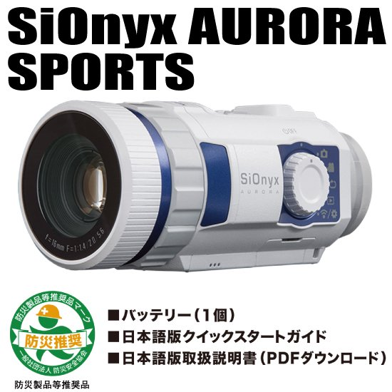 <img class='new_mark_img1' src='https://img.shop-pro.jp/img/new/icons5.gif' style='border:none;display:inline;margin:0px;padding:0px;width:auto;' />※【Y】SiONYX AURORA SPORTS サイオニクスオーロラ スポーツ
