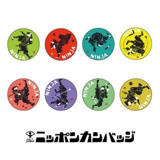 ニッポンカンバッジ 忍者シリーズ