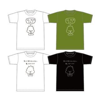 うんこわんこTシャツ