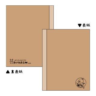 Siki Note(式ノート)鹿式 鹿印雑鹿店ノート