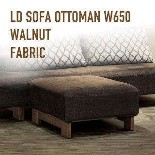 LD SOFA オットマン/W650 ウォールナット ファブリック