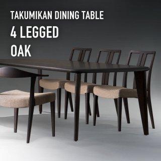TT-206 ダイニングテーブル 4本脚/オーク・4色対応