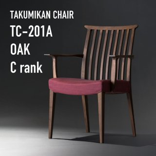 TCダイニングチェア TC-201A オーク C ランク