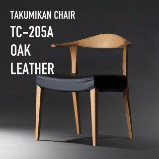 TCダイニングチェア TC-205A オーク 本革(ブラック)