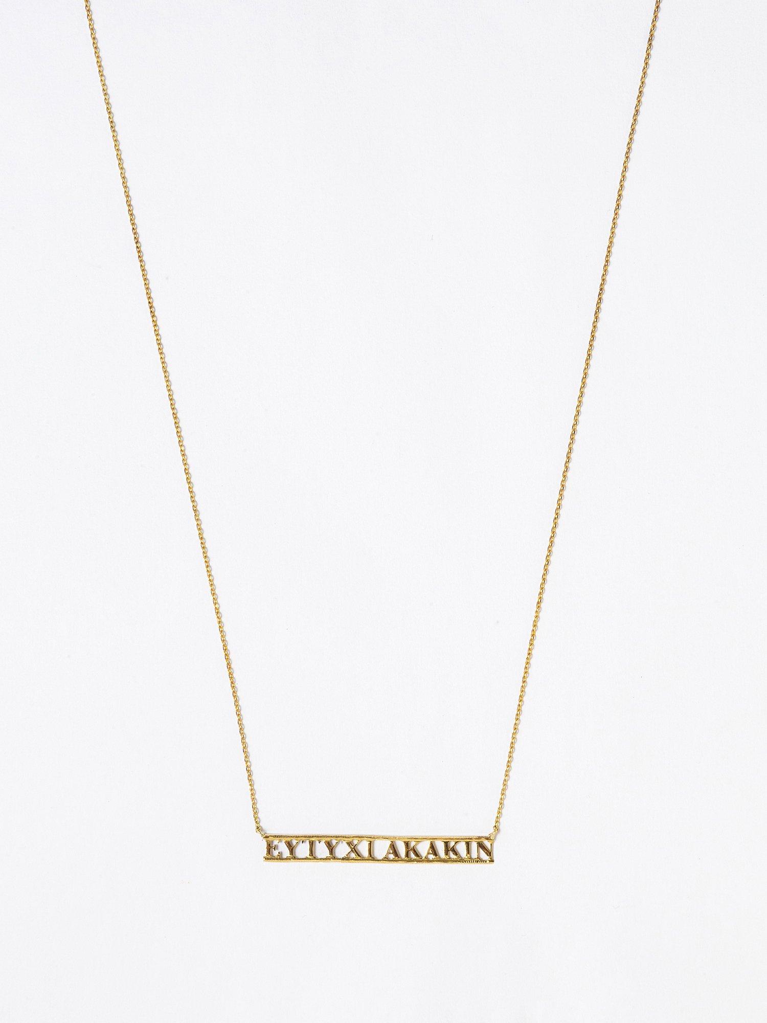 AMOUR / Inscription necklace / EYTYXI AKAKIN