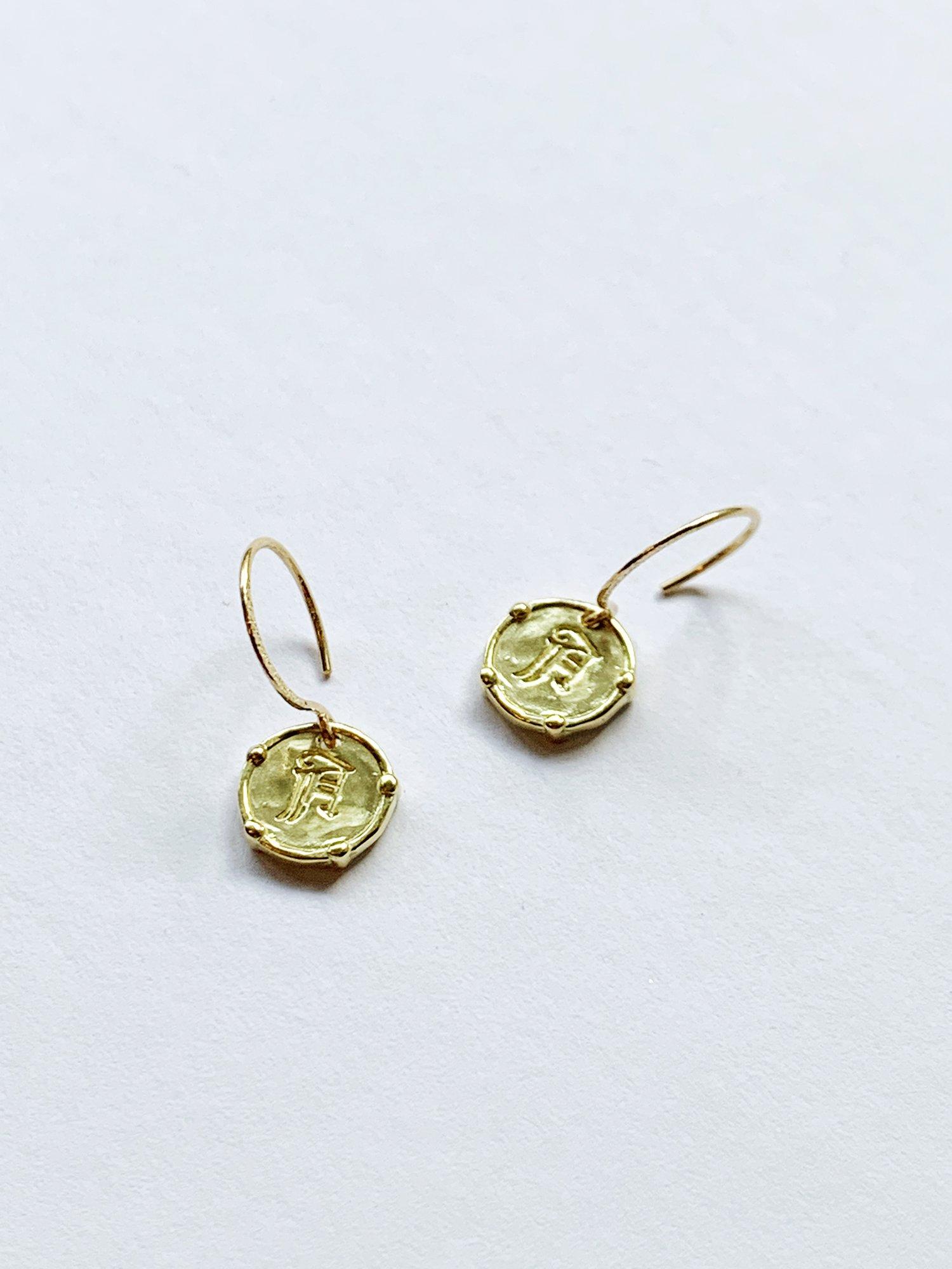 HELIOS / Blackletter coin earrings
