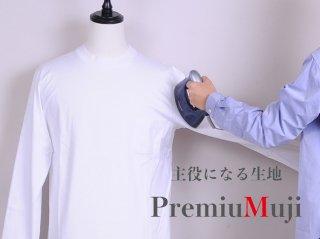 <L&HARMONY MEN/エルアンドハーモニーメン>主役になる生地 PremiuMuji(White)