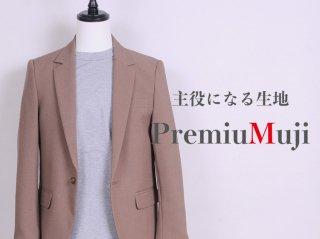 <L&HARMONY MEN/エルアンドハーモニーメン>主役になる生地 PremiuMuji(Gray)