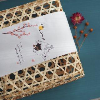 2021薬膳おせち 小箱ハレノヒ(ありがとう御膳®)